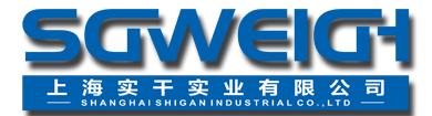 访问上海实干实业有限公司