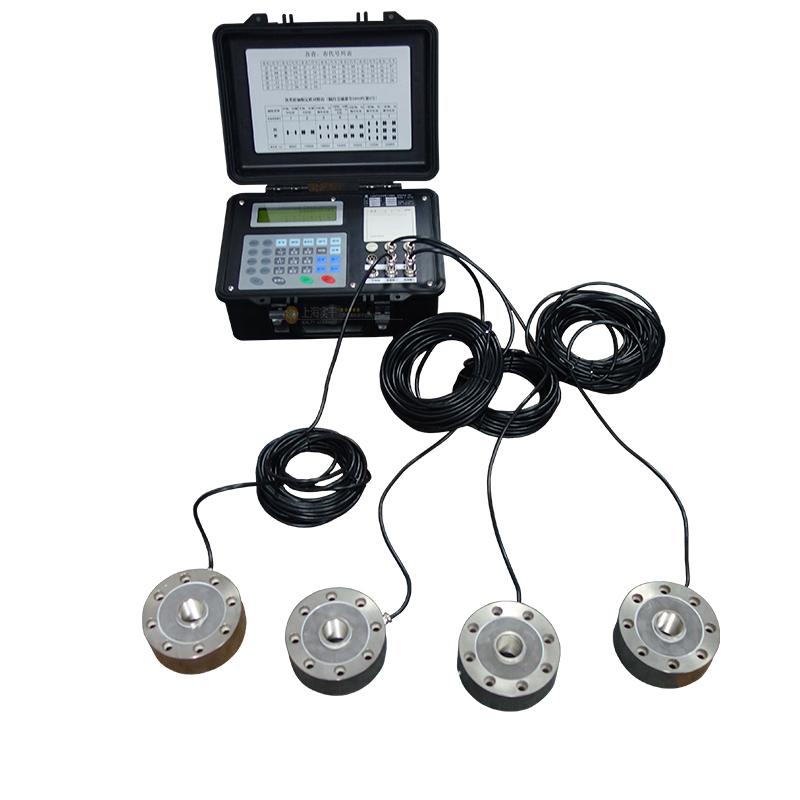 8T标准拉力传感器,标准拉力传感器,电子标准拉力传感器