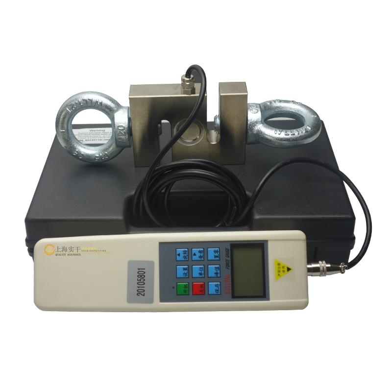 拉力传感器,200kg拉力传感器,200kg小型拉力传感器
