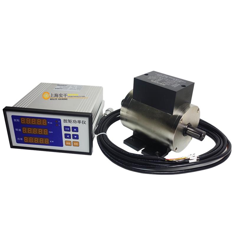 马达扭力测试仪,电机转矩转速测量仪,阀门扭力测试仪